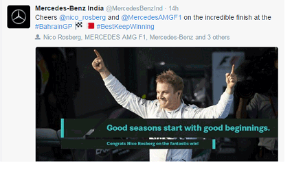 Mercedes Benz India Emoji
