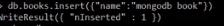 install mongodb.9