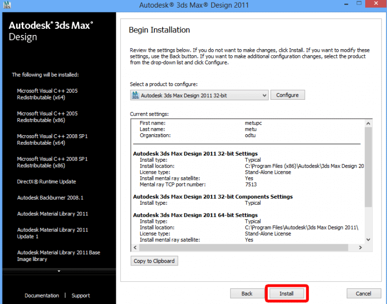 How to Install 3ds Max | Guide To Step By Step Installation