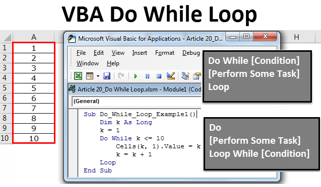 VBA Do While Loop