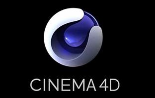 4D Cinema(zbrush alternatives )