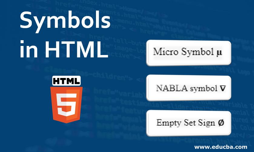 Symbols in HTML