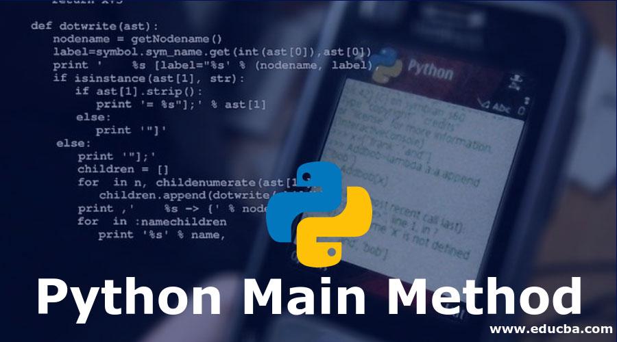 Python-Main-Method