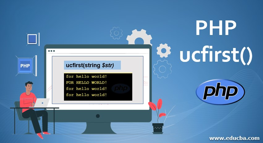 PHP ucfirst()