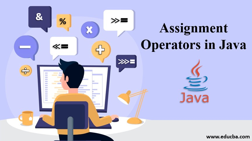 Assignment Operator in Java