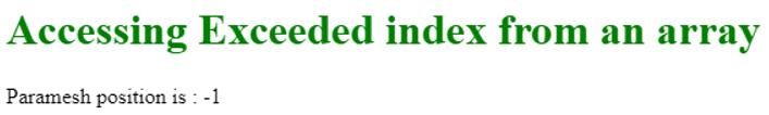 javascript indexof