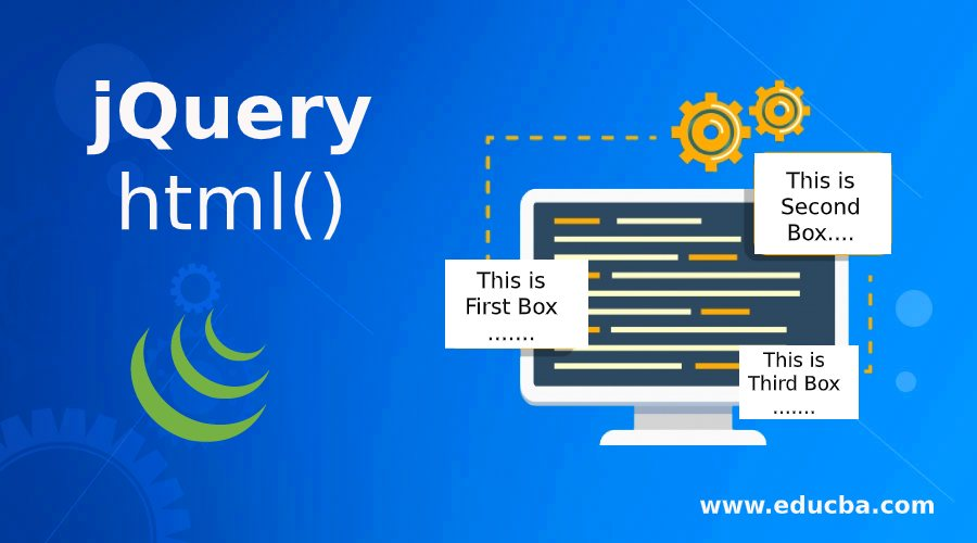 jQuery html()