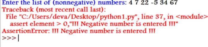 assert in python 2