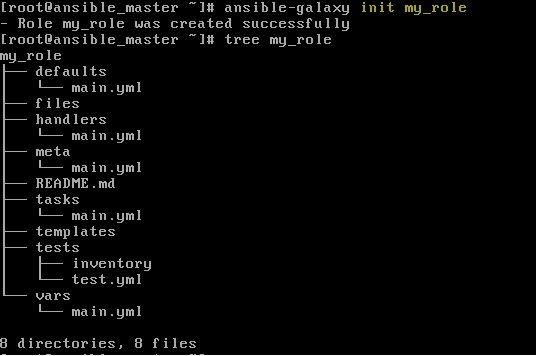 init command