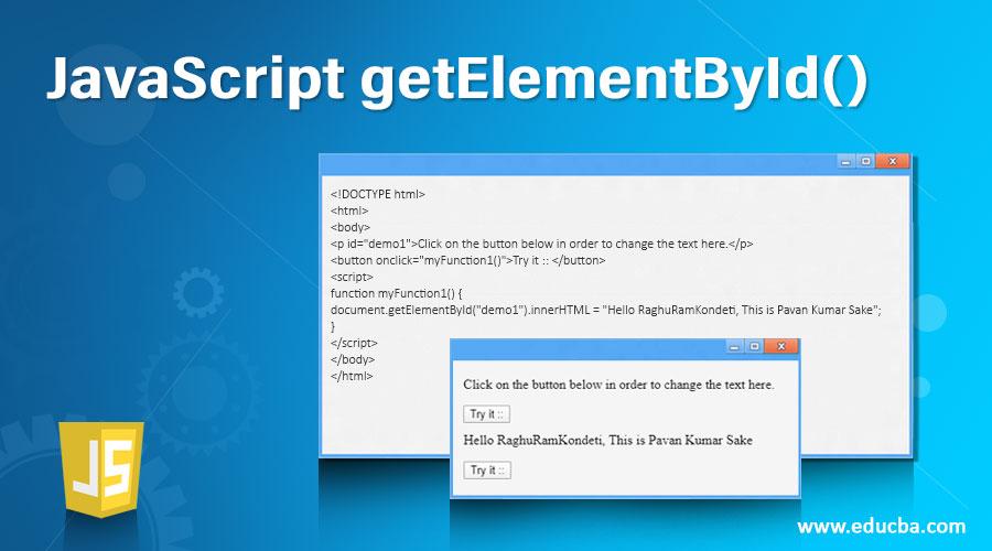 JavaScript getElementById()