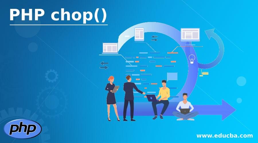 PHP chop()