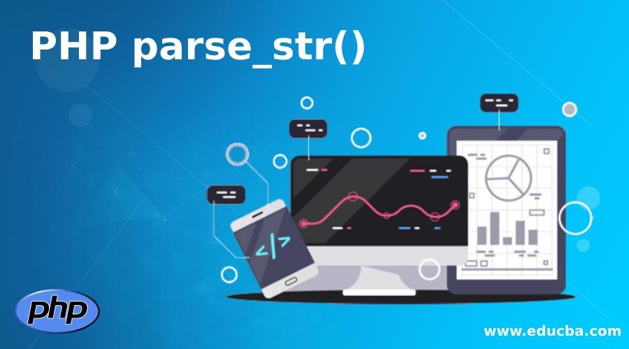 PHP parse_str()
