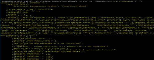 name=nginx=1.14.0-0ubuntu1.7