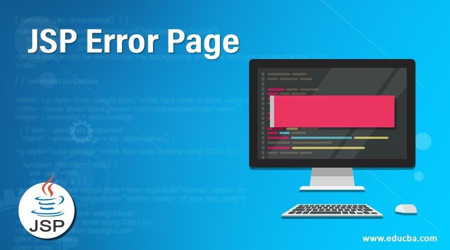 JSP Error Page