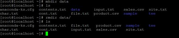 Linux rm Command - 5