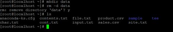 Linux rm Command - 6