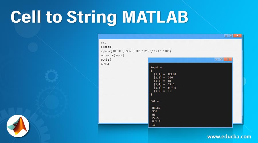 Cell to String MATLAB