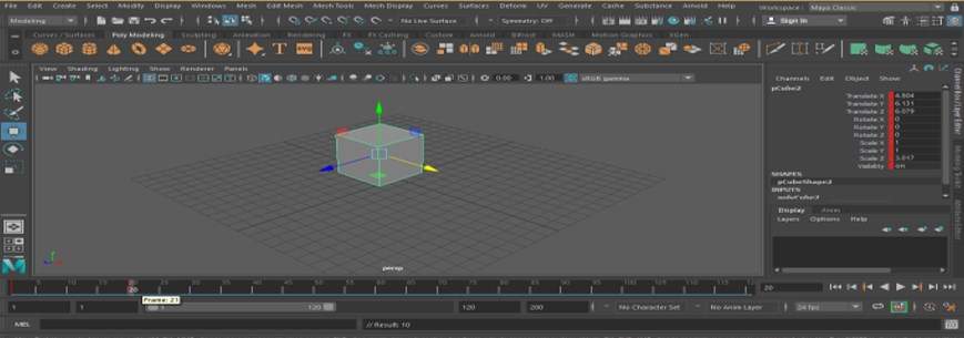 Maya 3D Animation - 14