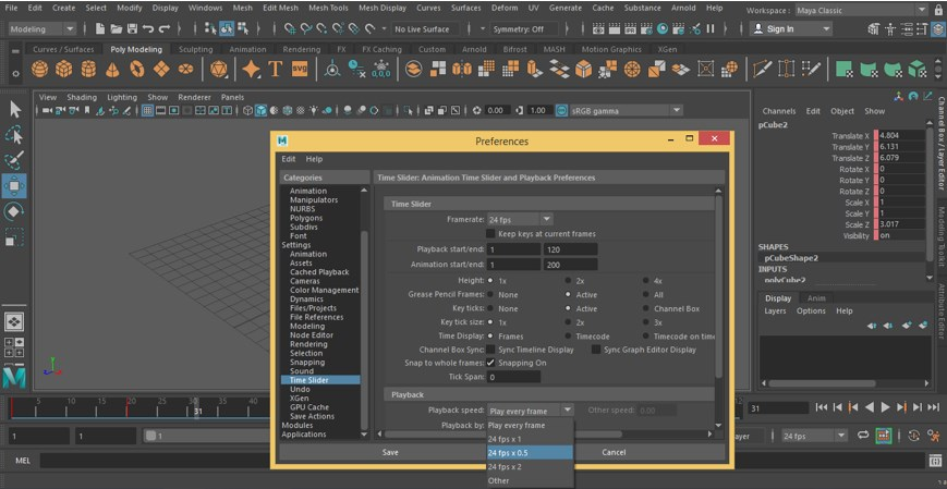 Maya 3D Animation - 17