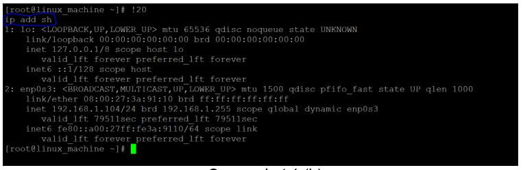 Linux History Command 4