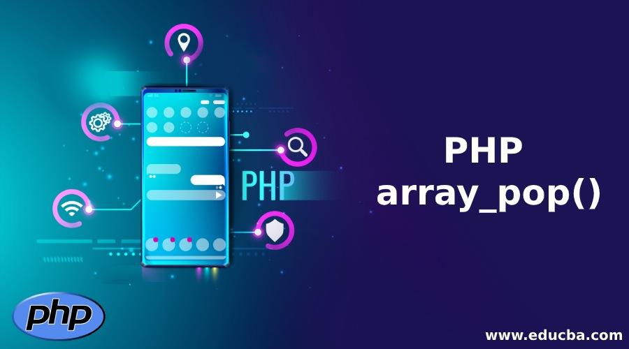 PHP array_pop()