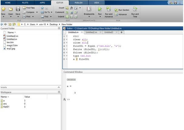 create a binary file