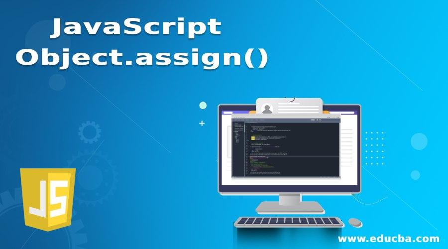 JavaScript Object.assign()