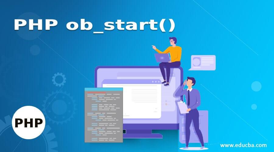 PHP ob_start()